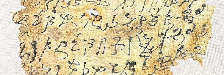 Buddyjskie manuskrypty pod lupą ekspertów