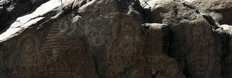 Petroglify z regionu Gilgit-Baltistan w Pakistanie