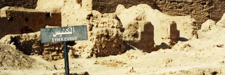 Dura-Europos. Rozdroża starożytności