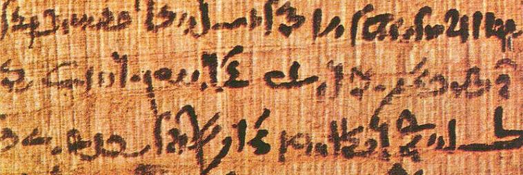 O egipskich papirusach – wystawa